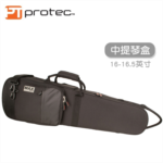G614958 Genuine Pu Road Protec violin Qin He too lightweight shoulder straps shock box viola with the form of professional