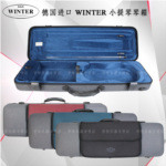 W649469 German imports Winter bags Winter square piano violin violin Qin He Qin lightweight package