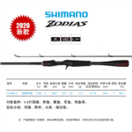 F808069 중국낚시대 루어낚시대 Shimano 20 new ZODIAS Junior Masters left master lure rod