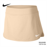 J434646 NIKE Nike tennis skirt skirts female high waist skirt outer wear pleated skirts a word hip sub-package 728 778 shorts