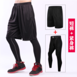 N541900 Summer basketball clothes suit men training suit basketball shorts five pants basketball pants tights leggings Sportswear