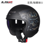 D439589 LS2 motorcycle half helmet retro helmet male and female personality three-quarters of an electric locomotive Harley cap spring and summer seasons