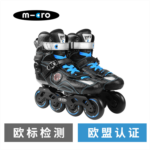 F549229 Swiss micro level professional skates adult roller skate skates Inline skating competitions took men and women Delta