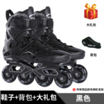 H760474 Adult male and female roller shoes roller skates skates adult beginners to professional fancy shoes flat flowers skates flash