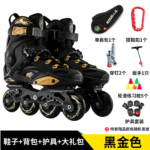 M735899 Adult male and female students beginners skating shoes skate skates Fancy level Hua Xie professional roller skates