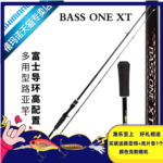 S444405 중국낚시대 루어낚시대 SHIMANO Shimano BASS ONE XT lure rod 18.2 Alburnus