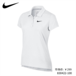 F219954 Ms. POLO shirt Nike Nike brand tennis T-shirt Running vest fitness training services 830 422