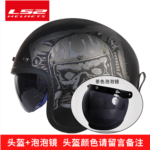 P874173 Harley motorcycle helmet LS2 retro personality men and women of the motor car summer half-cover the bulk of King Wai