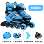 A745743 The new Eagle Roller Shoes NS Plus children's skates roller skates for boys and girls novice figure skating suit