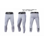 R523256 Seven men's basketball tights tights basketball seven points Leggings high elastic breathable running training
