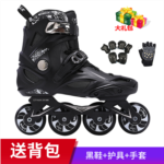 O878800 Adult skates roller shoes adult male and female students of professional inline skates children skate shoes Hua Xie Ping
