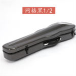 A696370 Miao southern violin piano box bag backpack lightweight carbon fiber FRP tank carbon violin violin