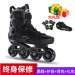 N167314 Track shoes adult male and female students inline skates adult beginner level Hua Xie skating skating professional