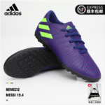 V299575 Adidas / Adidas youth soccer shoes for kids 20 models NEMEZIZ MESSI TF small pieces EF1805