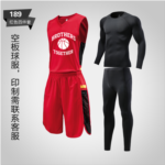 V761793 Basketball clothes suit male customized print competition training jersey bodysuit students basketball jersey family of four