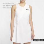 Y861576 Nike / Nike authentic 2020 summer new flounced dress CK7997 MARIA women's tennis