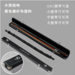 P591873 Violin viola cello bow box compressive strength carbon fiber bow box universal waterproof shoulder