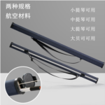 N984291 Viola cello violin bow box big bass compression aviation aluminum alloy material for shoulder bow box General