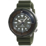 F697551 [관부세포] SEIKO Prospex Street Sports Solar Diver's 200M Green Dial with Silicone Band Watch SNE535P1