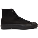 Black High Cut Lace-Up Sneakers