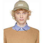 Khaki Mask Five Panel Cap