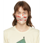 Two-Pack Pink Lips Mask